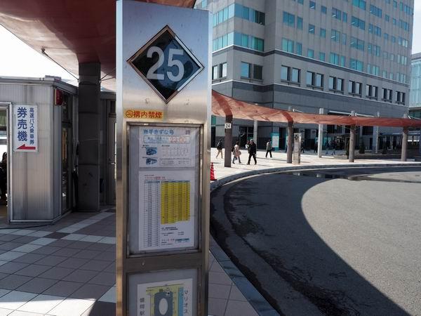 盛岡駅西口25番乗り場の風景写真