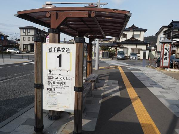 平泉駅の巡回バスるんるん号の乗り場