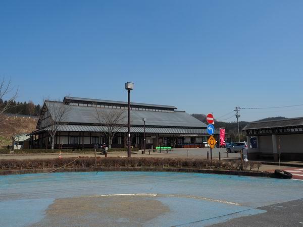 花山道の駅自然薯の館の風景