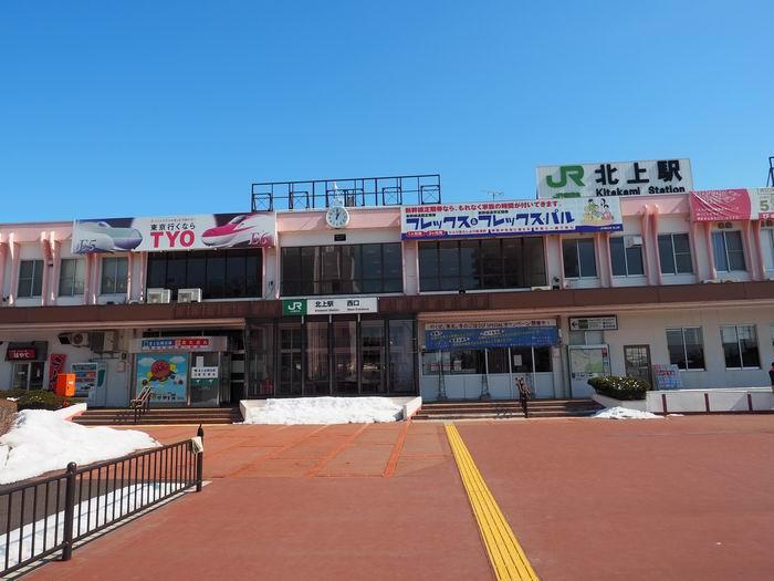 北上駅西口の全景