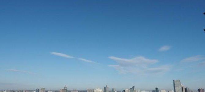 青葉城址公園からの仙台を一望する風景写真