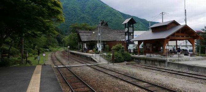 湯野上温泉駅の風景