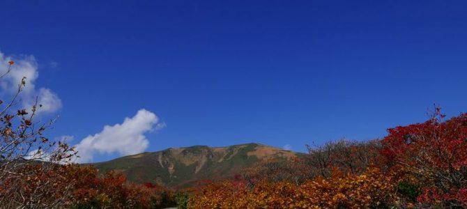 栗駒山の紅葉写真