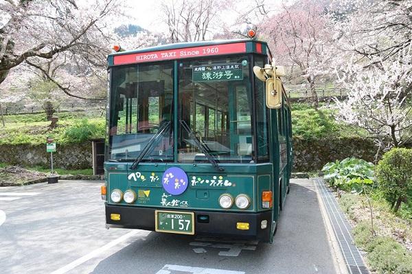 会津異人館バスの外観写真