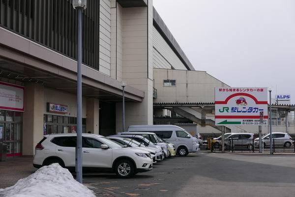 古川駅の駅レンタカーの場所の写真