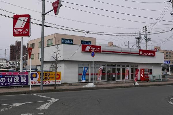 古川駅のニッポンレンタカーのお店の写真