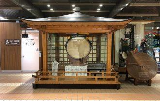 一ノ関駅の時の太鼓の写真