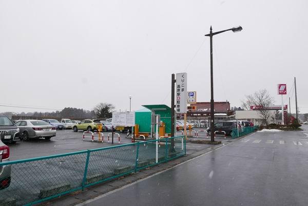 くりこま高原駅の有料駐車場の風景