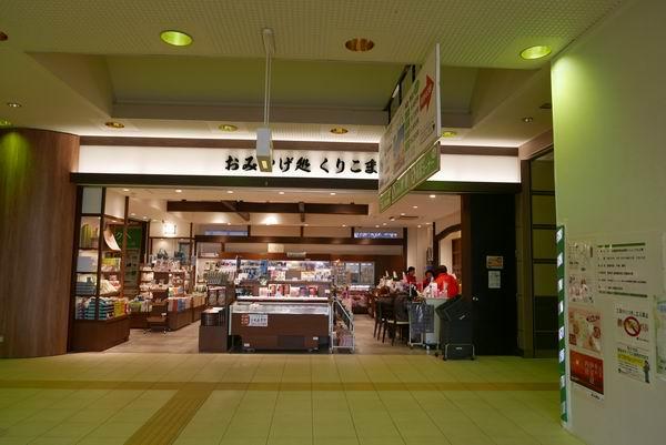 くりこま高原駅の売店の風景
