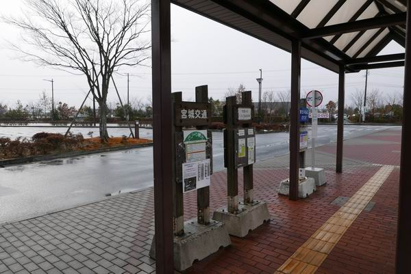 栗駒高位現役のバス乗り場の風景写真