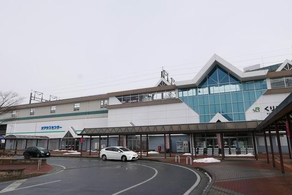 くりこま高原駅の全景