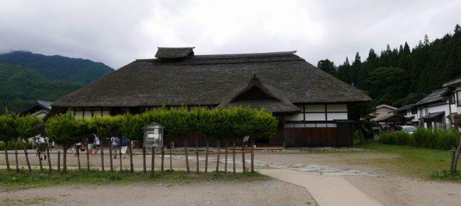 大内宿記念館の風景