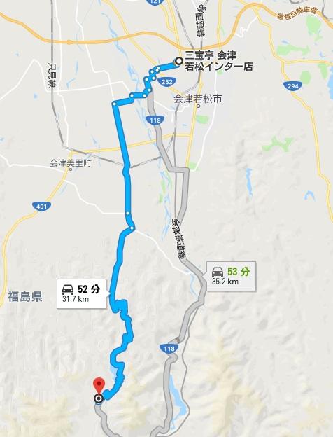 会津若松ICから大内宿へのルートマップ
