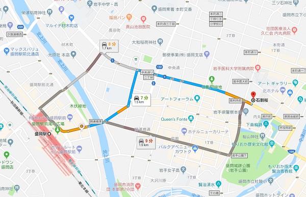 石割桜へ盛岡駅からのルート