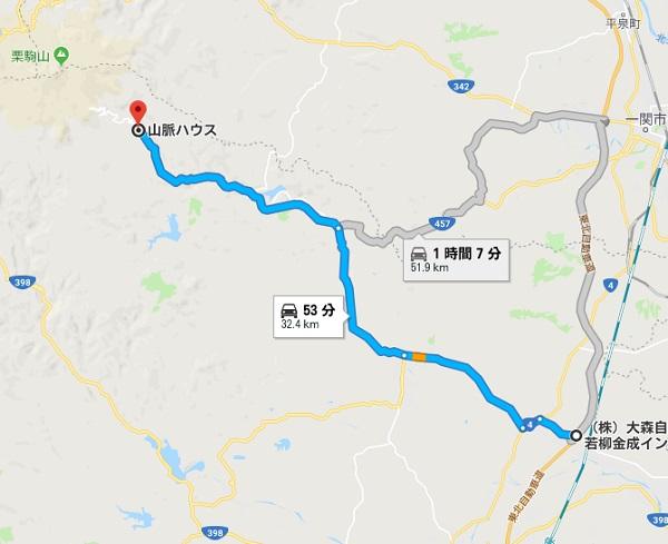 栗駒山へのアクセス栗駒ダムからのルート