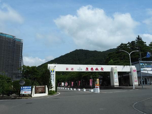 花巻温泉郷の入り口の門