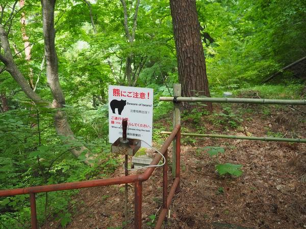 釜淵の滝のクマに注意の看板