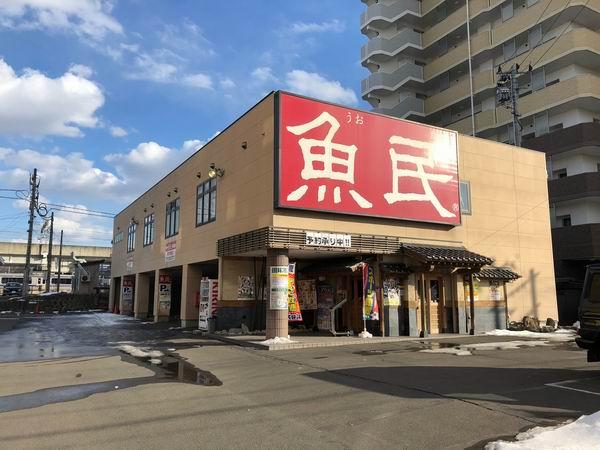 一関魚民のお店の外観写真