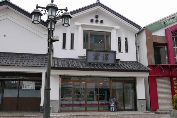 一関富澤のお店の外観写真