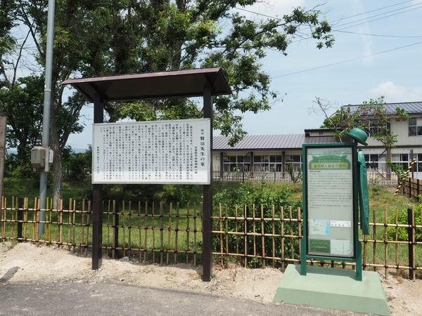 賢治先生の家の歴史的な背景の説明書き