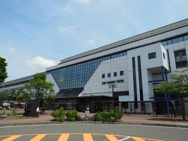 新花巻駅の全景写真