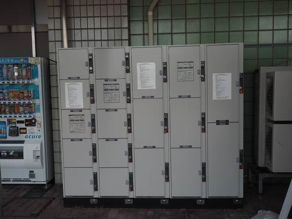 新花巻駅の西口のコインロッカーの料金の写真