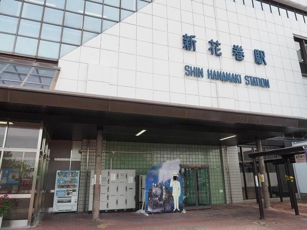 新花巻駅の西口のコインロッカーの写真