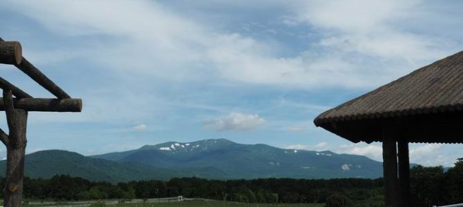 栗駒山の夏の7月の風景写真