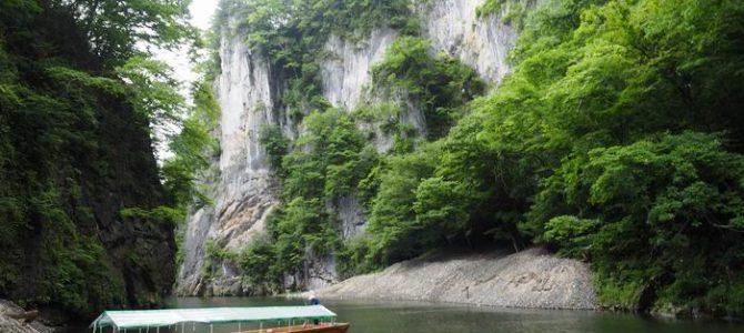 猊鼻渓の舟下りの風景写真