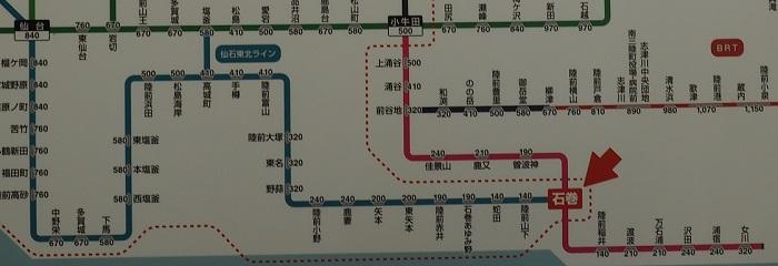 石巻駅からの路線図と料金表