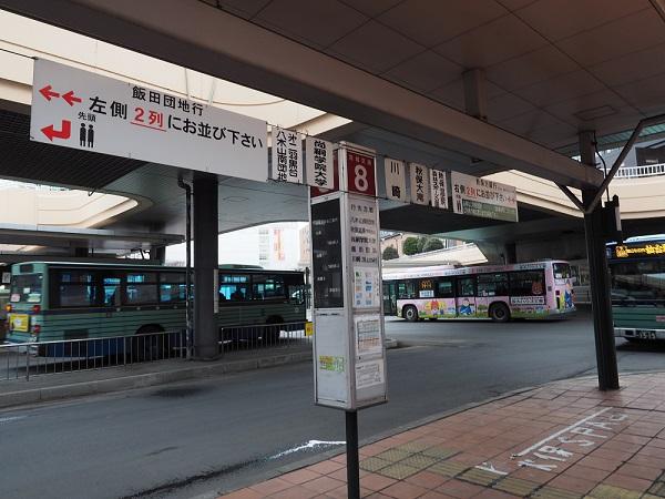 仙台駅のバス8番乗り場の風景写真
