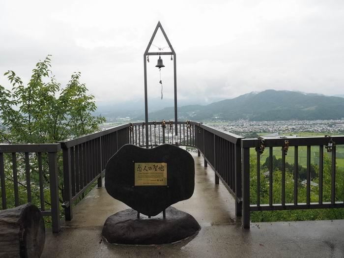 恋人の聖地花咲山展望台の風景写真