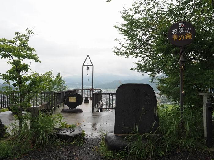 花咲山展望台恋日地の聖地の全景写真