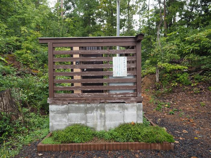 花咲山展望台遊歩道途中のバイオトイレ