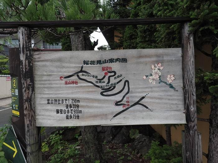 葉山の散策コースのマップ