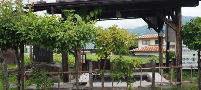 葉山温泉の足湯の風景写真