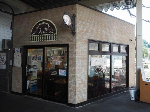 駅中のマンガッタンカフェの外観写真