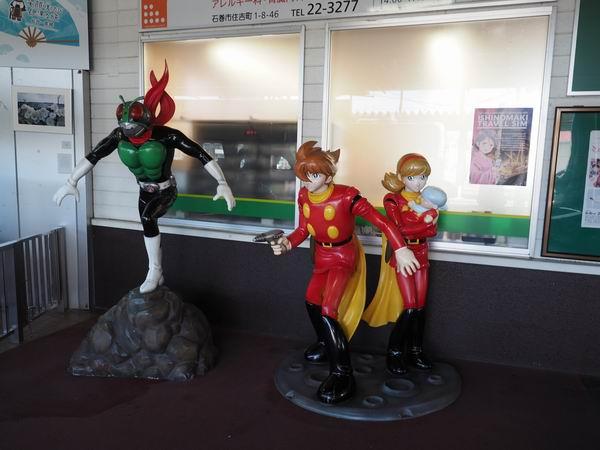 石巻駅の出迎えキャラの風景写真