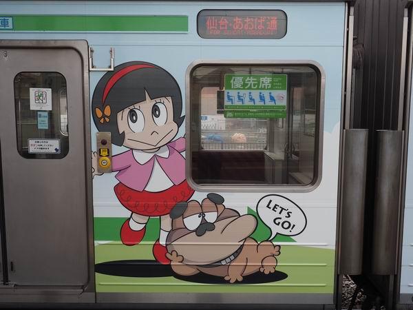 仙石線の石ノ森章太郎のキャラクター電車の写真