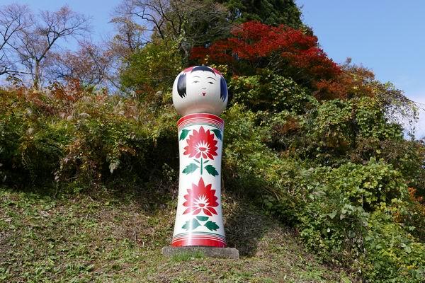 日本こけし館のこけしの風景写真