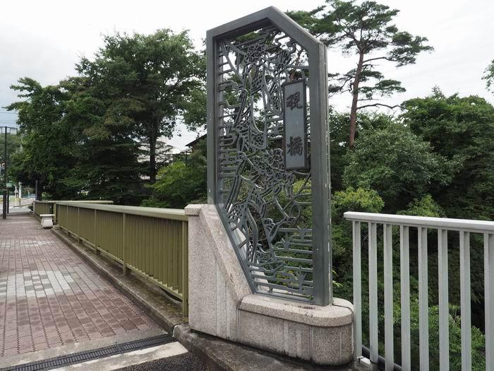 恋人の聖地磊々峡のハートマークの覗き橋