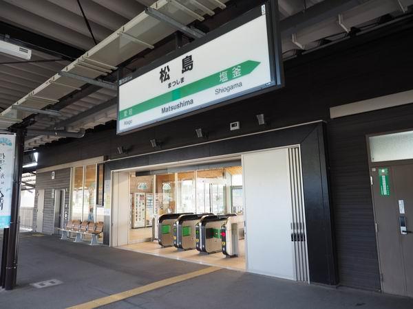 松島駅の改札の風景写真