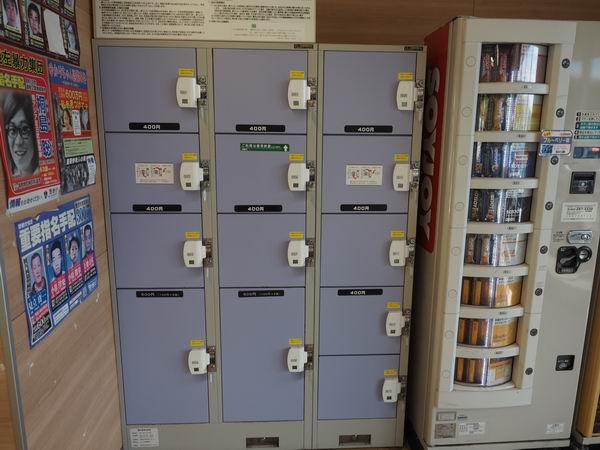 JR東北本線松島駅のコインロッカーの大きさや料金の写真