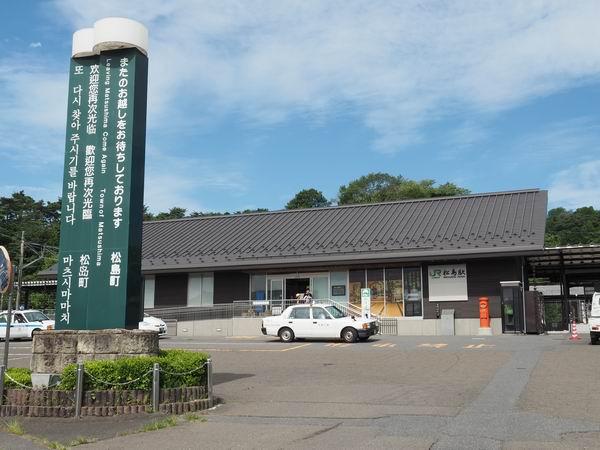 松島駅の全景写真