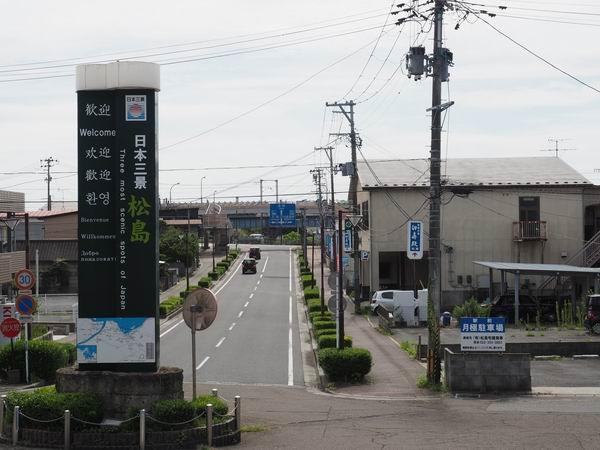 松島駅から正面を望んだ風景写真