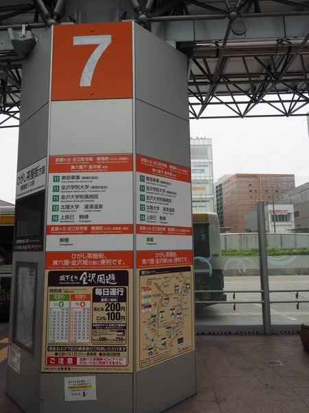 金沢駅の金沢城行きのバス乗り場