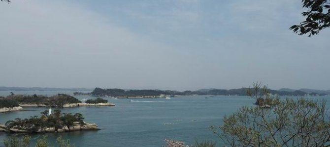 多聞山・偉観の春の風景写真