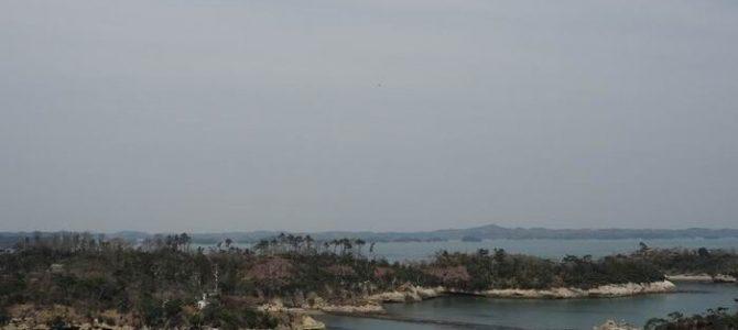 多聞山・偉観の風景写真