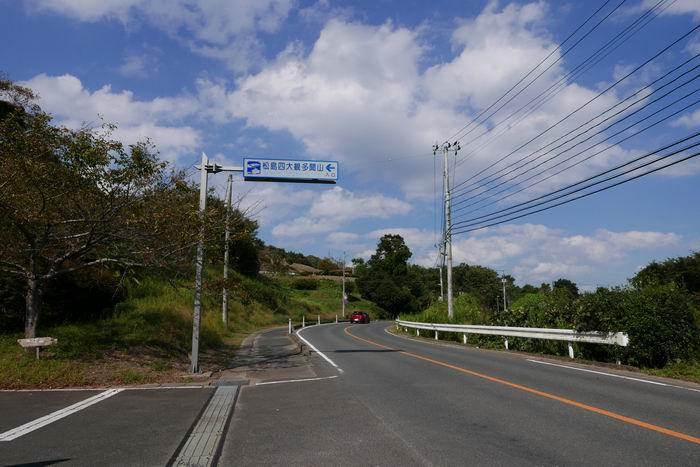 多聞山の入り口の風景写真