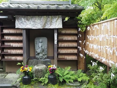 円通院の縁結び間の風景写真